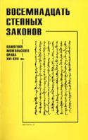 b_nasilov_2002.jpg