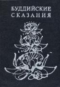 b_paribok_1992.jpg