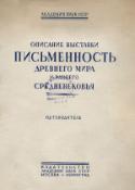 b_perepelkin_1936.jpg