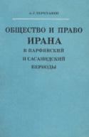 b_perikhanian_1983.jpg