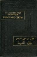 b_prozorov_1973.jpg