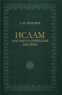 b_prozorov_2004.jpg