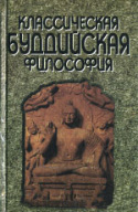 b_rudoi_co_1999.jpg