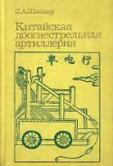 b_shkolyar_1980.jpg
