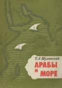 b_shumovsky_1964.jpg