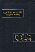 b_smirnova_1993.jpg
