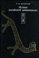 b_vasiliev.k_1998.jpg