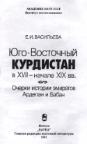 b_vasilieva_1991.jpg