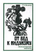 b_vassilkov_co_2002.jpg