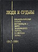 b_vassilkov_co_2003b.jpg