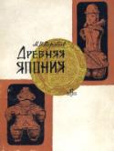 b_vorobiev.m_1958.jpg