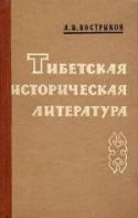 b_vostrikov_1962.jpg