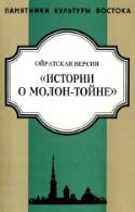 b_yakhontova_1999.jpg