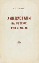 b_zograph.g_1961.jpg