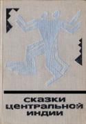 b_zograph.g_1971.jpg