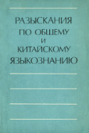 b_zograph.i_co_1980.jpg