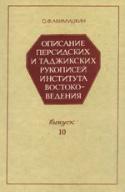 c_akimushkin_1993.jpg