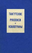 c_gorbacheva_co_1963.jpg