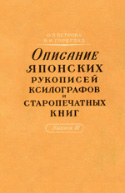 c_goreglyad_co_1966.jpg