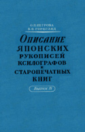 c_goreglyad_co_1969.jpg