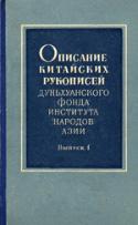 c_menshikov_co_i_1963.jpg