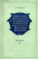 c_niyazov_1979.jpg
