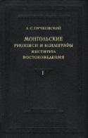 c_puchkovskiy_1957.jpg