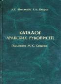c_shikhsayidov_co_2005.jpg