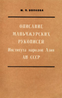 c_volkova_1965.jpg