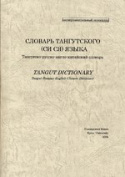 d_kychanov_2005.jpg