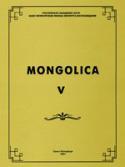 p_mongolica_v_2001.jpg