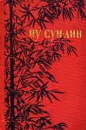 b_alekseev_1957.jpg