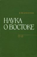 b_alekseev_1982.jpg