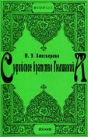b_aleskerova_2002.jpg