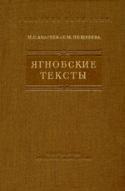 b_andreev_co_1957.jpg