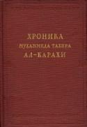 b_barabanov_1946.jpg