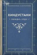 b_barannikov_co_1956.jpg