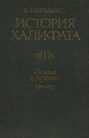 b_bolshakov_1989.jpg