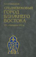 b_bolshakov_2001.jpg