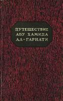 b_bolshakov_co_1971b.jpg