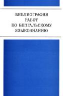 b_chizhikova_1974.jpg