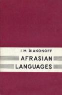 b_diakonoff_1988.jpg