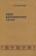 b_dmitrieva_1981.jpg