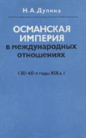 b_dulina_1980.jpg