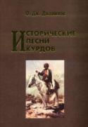 b_dzhalilov_2003.jpg
