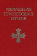 b_elanskaya_1993.jpg