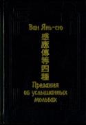 b_ermakov_1998b.jpg