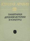 b_gryaznevich_1978b.jpg