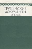 b_kakabadze_1982.jpg