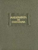 b_kalianov_1962.jpg